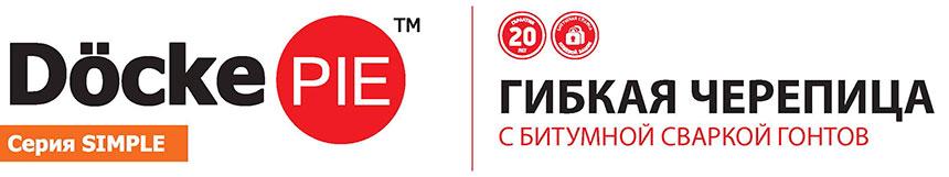 Döcke PIE SIMPLE лого