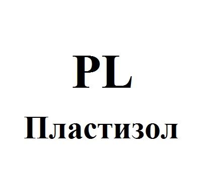 Металлочерепица МеталлПрофиль Трамонтана пластизол