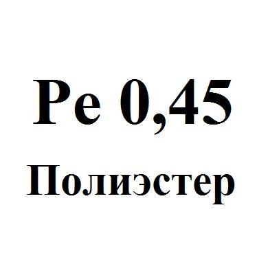 Металлочерепица МеталлПрофиль Трамонтана полиэстер 0,45