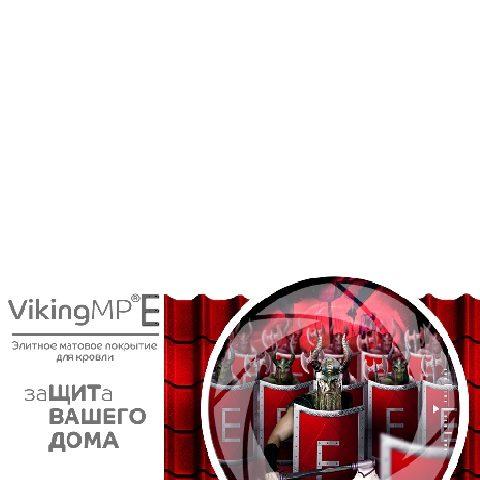 Металлочерепица МеталлПрофиль Трамонтана viking e