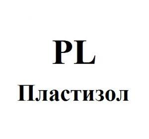 металлочерепица МП Монтерроса Пластизол