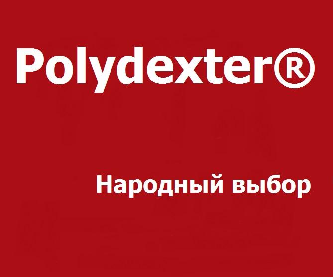 grand line Polydexter
