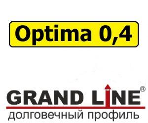 grand line optima 0,4