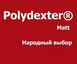 Металлочерепица Grand Line Polydexter matt